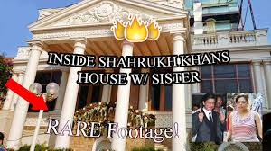 shahrukh khan house with his sister rare footage youtube