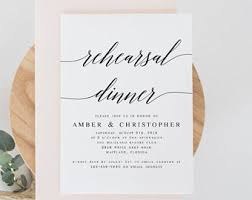 rehearsal dinner invite rehearsal dinner invitation template etsy