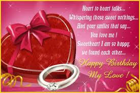 valentine greeting cards november 2008