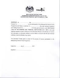 Resume Sle Doc Malaysia malaysia visa application letter writing a re papervisa request
