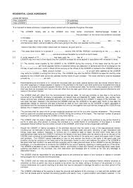 sample new jersey commercial lease commercial lease agreement