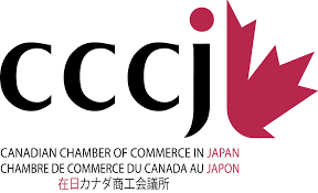 chambre commerce canada custom media to publish special 150th confederation anniversary