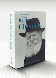 the rebbe book 18 best schneerson images on rabbi judaism and israel