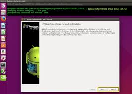 android engine 1 required android setup engine