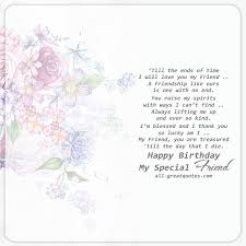 birthday wishes for friends messages verses short poems
