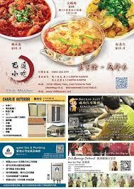 r馮ilait cuisine 100 images 电子报刊英中时报第709期搜狐娱乐