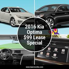 lexus lease deals milwaukee aprils 99 lease special more details http www lawrencekia com