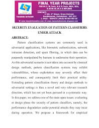 pattern classification projects security evaluation of pattern classifiers under attack