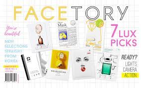 korean home design sles 10 best korean subscription boxes k beauty snacks k pop