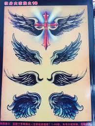 wing designs books traditional japanese manuscript