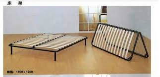 Folding Bed Frame Foldable Bed Frame Bed Frame Katalog B02658951cfc