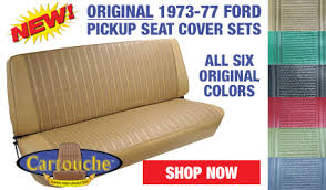 F250 Interior Parts Ford Pickup Truck Parts 1948 1979 Macs Auto Parts