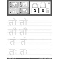 free worksheets trace and write alphabet free math worksheets