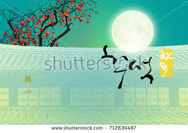 happy chuseok hangawi translation korean text stock illustration