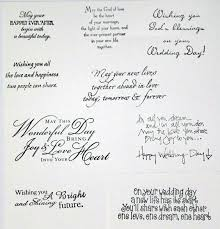 wedding greeting cards quotes if you get the chance to change the tacky sayings on cards