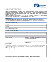 9 job application samples free sample example format download