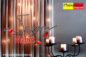 wedding wishes malayalam wedding scraps status what s up fb images malayalam