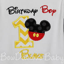 birthday boy boys birthday shirts boys birthday onesies boys 1st birthday