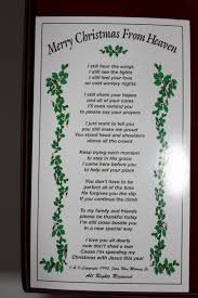 merry christmas from heaven merry christmas from heaven poem printable living the in