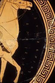 Euphronios Vase Art History 300