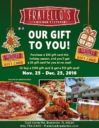 our christmas gift to you buy a gift card get another free