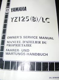 yamaha yz125 b lc owner s service manual 1990 1st edition