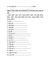 Free Adjective Worksheets Kids English Grammar Printable Worksheets For Grade 5