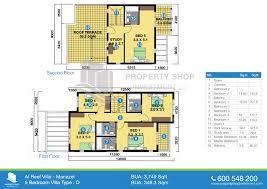 floor plan of contemporary style al reef village