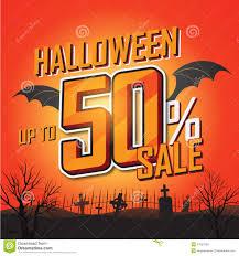 Halloween Sale Halloween Sale Banner Vector Illustration Stock Vector Image