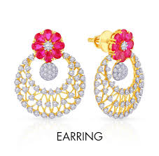 malabar earrings malabar gold earrings images with price alleghany trees