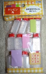 2 x japan 11 pk sauce case for bento box salad dressing soy