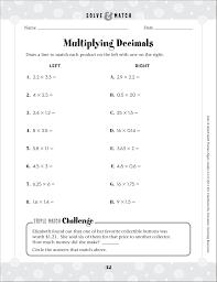 Multiplication Of Decimals Worksheet Worksheet Dividing Decimals By Decimals Worksheet Laurelmacy