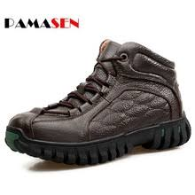 Warm Comfortable Boots Popular Work Boots Comfortable Buy Cheap Work Boots Comfortable