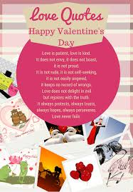 Valentine Day Quote Valentine U0027s Day Quotes Love Quotes Funny Quotes We Love Them All