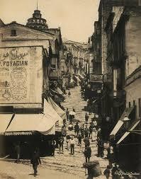 Ottomans History 9 Best Ottoman History Images On Pinterest Ottomans Ottoman