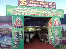 name board design for home in chennai chennai book fair wikipedia