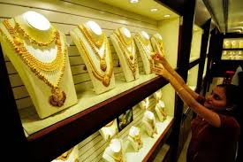 the best reliable gold shops in tirupati