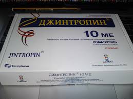 jintropin mixing clomiphene 40 mg x 30ml