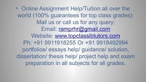 ib business management hl sl help tutor online youtube