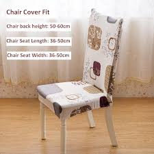 kitchen chair seat covers universal chair cover elastic restaurant chair cover office