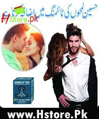 hammer of thor pills in pakistan 0335 9999315 hammer of thor