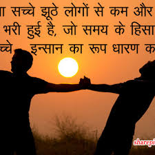 quotes about beauty short quote about beauty of life jiddu krishnamurti wisdom to be alone