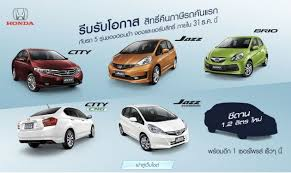 honda cars all models images of all honda cars all pictures top