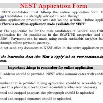 nest eligibility national entrance screening test eligibility