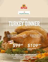 shoprite turkey dinner caign on behance