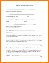 records request form template 28 images sle records request