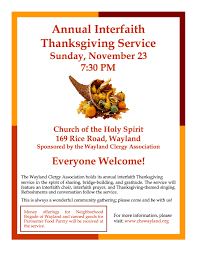 annual interfaith thanksgiving service 11 23 7 30 p m