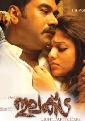 olangal malayam movies online malayalam movies download part 2