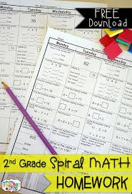 free spiral math homework for 2nd grade common core 2 weeks