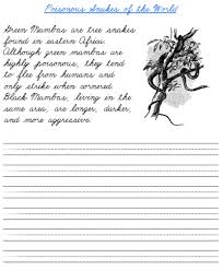 free printable cursive handwriting worksheet on green mamba snakes